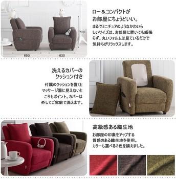 masaji_04.jpg