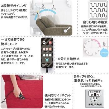 masaji_05.jpg